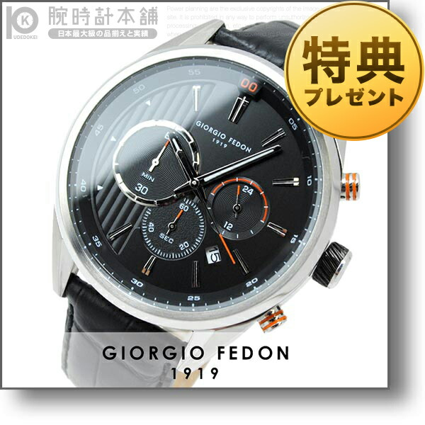 ジョルジオフェドン1919 ビンテージ4 GFBD002 メンズ