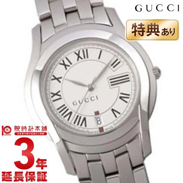 グッチ 5505シリーズ MSI YA055306 レディース