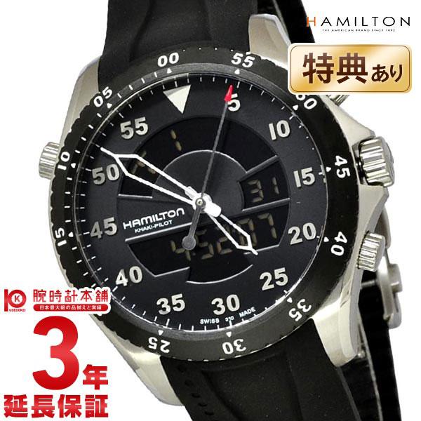 ハミルトン カーキ アビエイション H64554331 メンズ