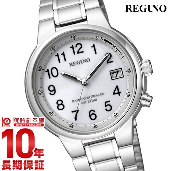 シチズン レグノ  KL8-112-93 メンズ