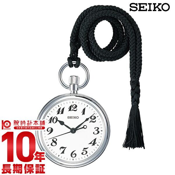 セイコー 鉄道時計 SVBR003 メンズ