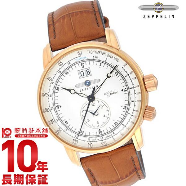 ツェッペリン 100周年記念モデル シルバー GMT機能 76405 メンズ