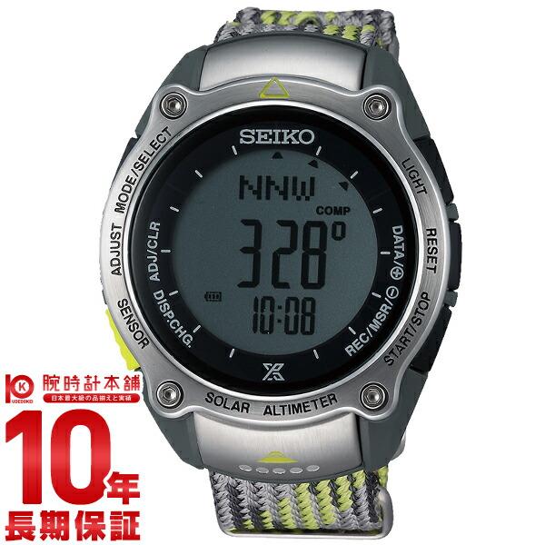 セイコー プロスペックス 富士山世界遺産記念限定「夏富士」国内800本 限定BOX ソーラー 100m防水 SBEB035 メンズ