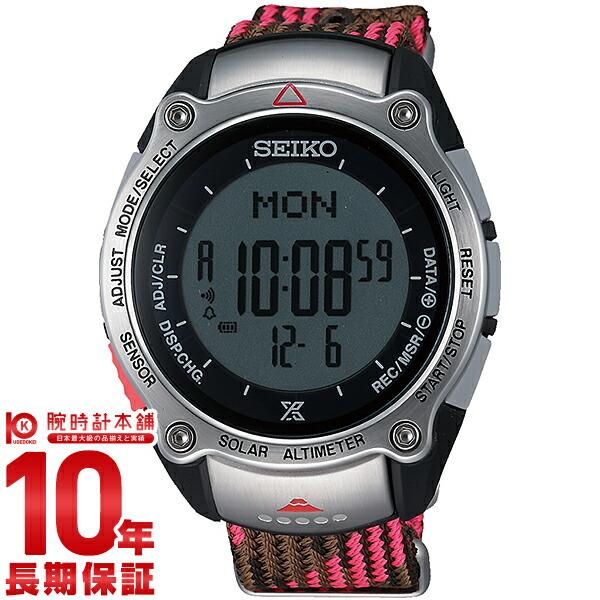 セイコー プロスペックス 富士山世界遺産記念限定「赤富士」国内799本 限定BOX ソーラー 100m防水 SBEB037 メンズ