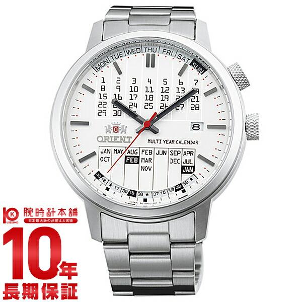 オリエント スタイリッシュ&スマート スタイリッシュマルチイヤーカレンダー WV0891ER メンズ