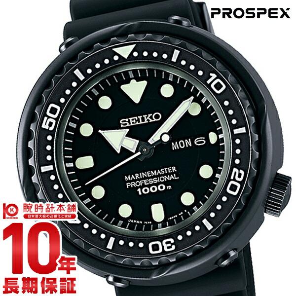 セイコー プロスペックス マリーンマスタープロペッショナル ダイバーズ 1000m飽和潜水用防水 SBBN025 メンズ
