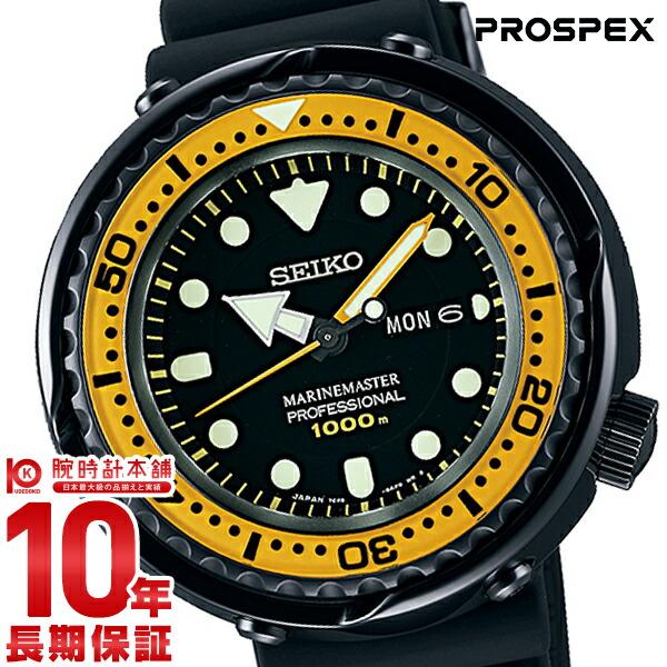 セイコー プロスペックス マリーンマスタープロペッショナル ダイバーズ 1000m飽和潜水用防水 SBBN027 メンズ