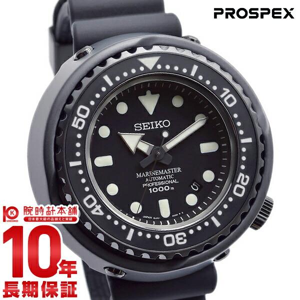 セイコー プロスペックス マリーンマスタープロペッショナル ダイバーズ 1000m飽和潜水用防水  SBDX013 メンズ