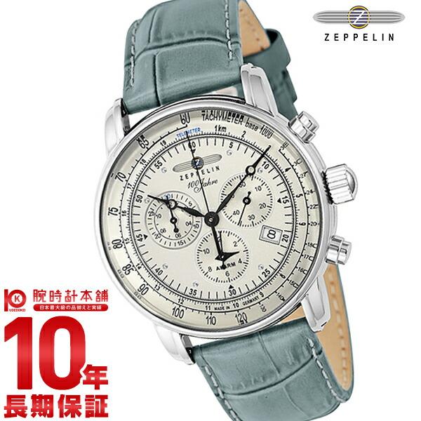 ツェッペリン 100周年記念モデル 76801-GR メンズ