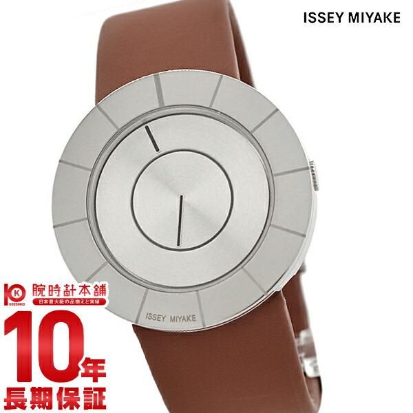 イッセイミヤケ TOティ・オー吉岡徳仁デザイン SILAN008 ユニセックス