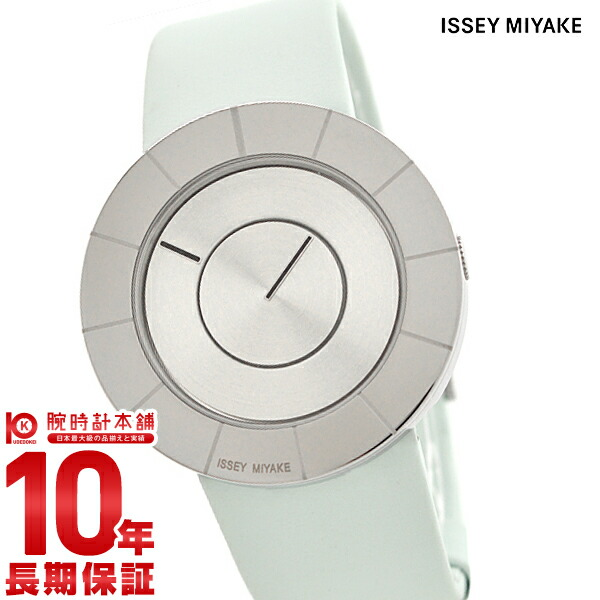 イッセイミヤケ TOティ・オー吉岡徳仁デザイン SILAN011 ユニセックス
