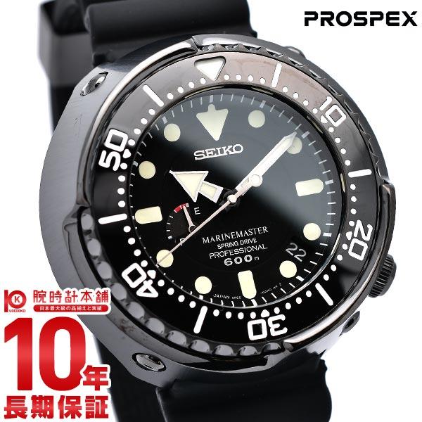 セイコー プロスペックス マリーンマスタープロペッショナル ダイバーズ スプリングドライブ SBDB013 メンズ