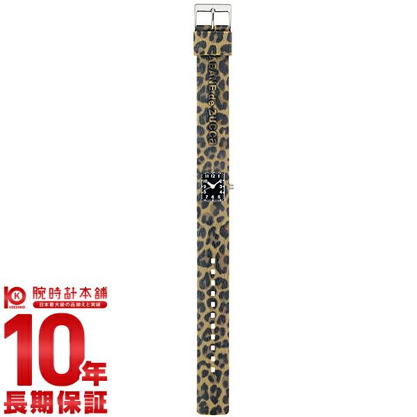 カバンドズッカ サファリズー 世界限定600本 AJGK067 ユニセックス