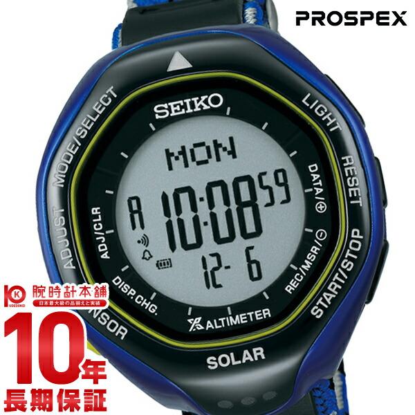 セイコー プロスペックス ウィンターデザイン限定1000本 限定BOX ソーラー 100m防水 SBEB041 ユニセックス