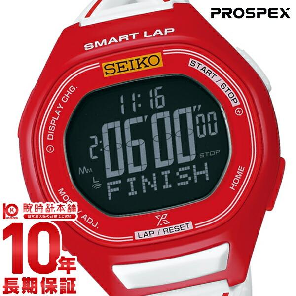 セイコー プロスペックス 東京マラソン2016限定 1500本 ピンバッヂつき 100m防水 SBEH007 ユニセックス