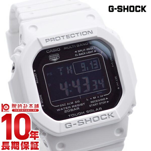 カシオ Gショック ソーラー電波 GW-M5610MD-7JF メンズ