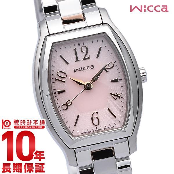 シチズン ウィッカ ソーラー KH8-730-93 レディース
