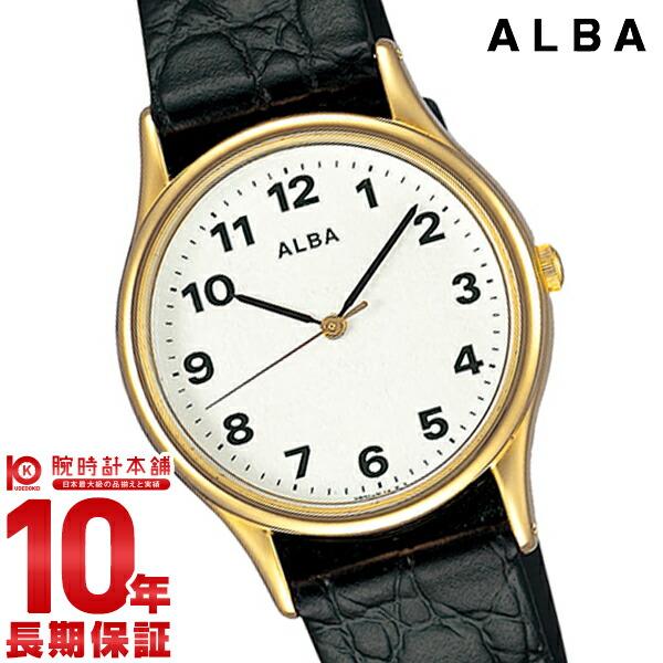 セイコー アルバ  AQGK420 レディース