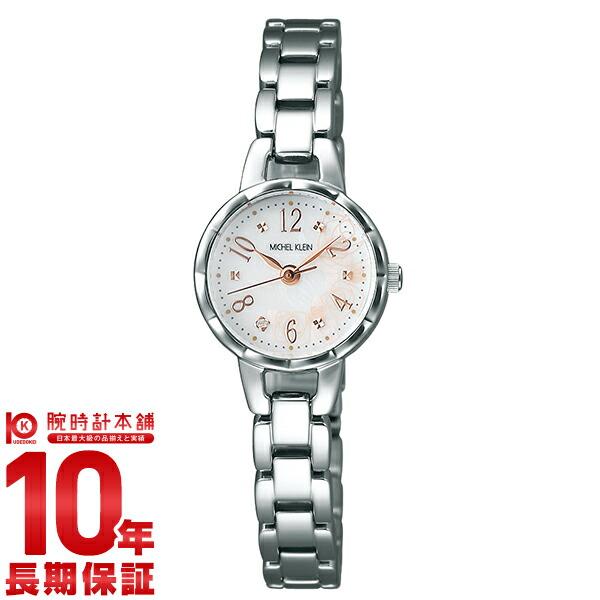 ミッシェルクラン 母の日限定モデル1000本(全世界/国内)  無機ガラス 日常生活用防水  AJCK717 レディース