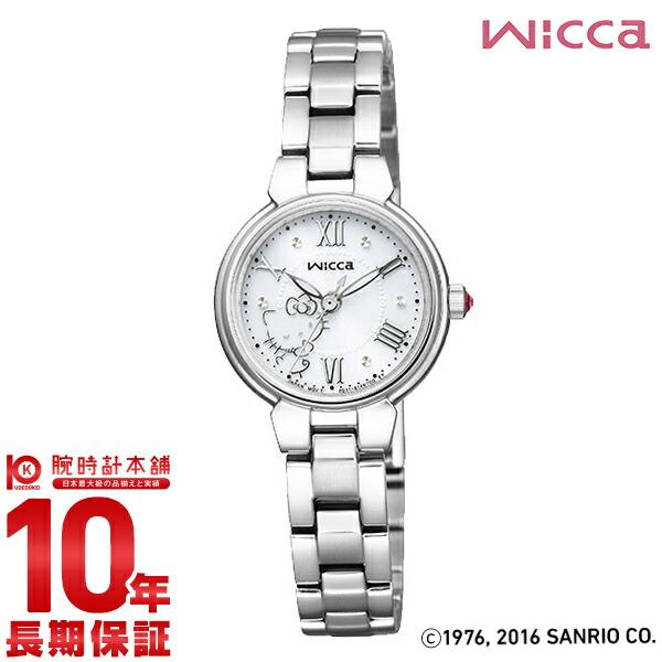 シチズン ウィッカ wicca×ハローキティコラボシリーズ ハローキティスペシャルBOX付き ソーラー KP2-116-11 レディース
