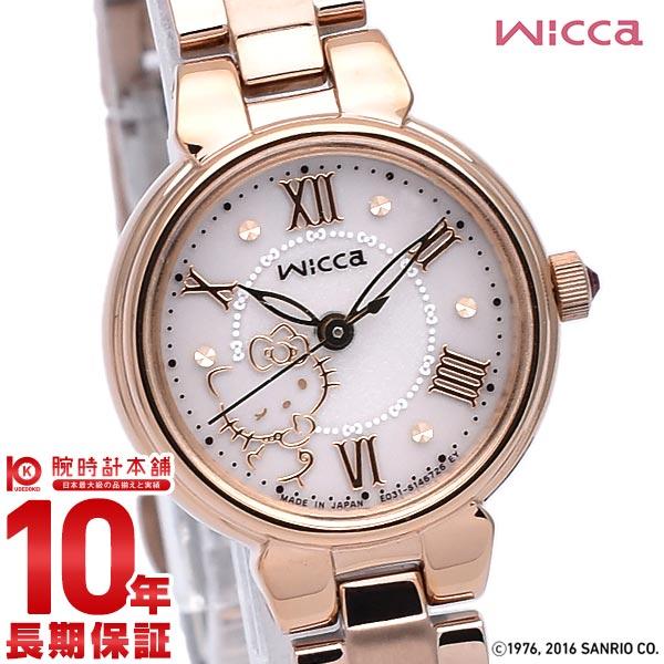 シチズン ウィッカ wicca×ハローキティコラボシリーズ ハローキティスペシャルBOX付き ソーラー KP2-167-11 レディース