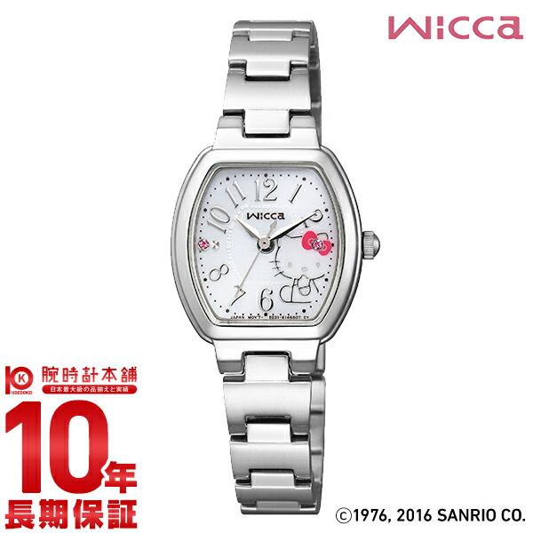 シチズン ウィッカ wicca×ハローキティコラボシリーズ ハローキティスペシャルBOX付き ソーラー KP2-019-11 レディース