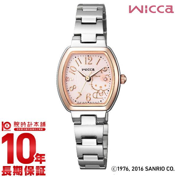 シチズン ウィッカ wicca×ハローキティコラボシリーズ ハローキティスペシャルBOX付き ソーラー KP2-035-91 レディース