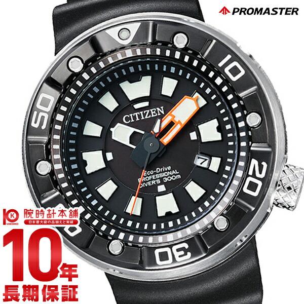 シチズン プロマスター エコドライブ ダイバーズ ソーラー BN0176-08E メンズ