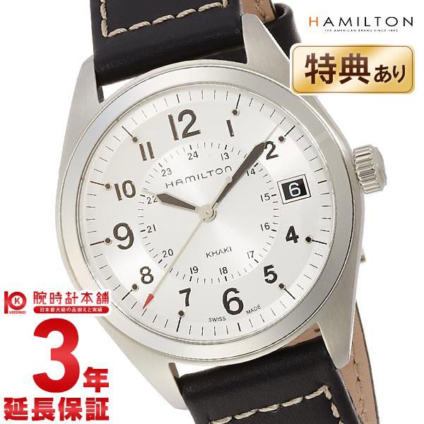 ハミルトン カーキ フィールド H68551753 メンズ