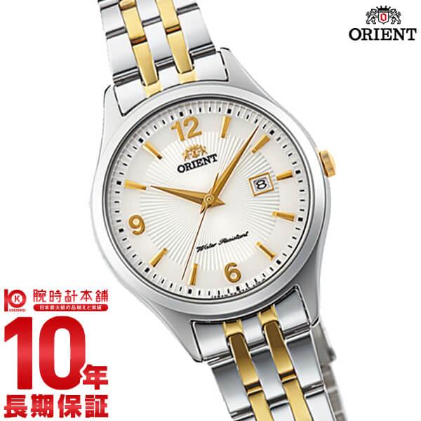 オリエント ワールドステージコレクション クオーツ ホワイト WV0161SZ レディース