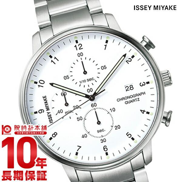イッセイミヤケ Cシー岩崎一郎デザインクロノグラフ NYAD002 メンズ