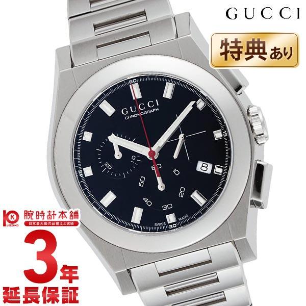 グッチ  YA115235 メンズ