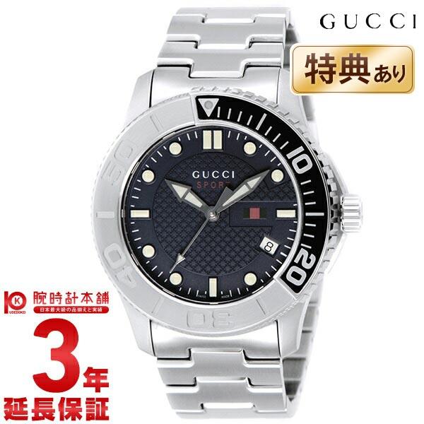 グッチ  YA126253 メンズ