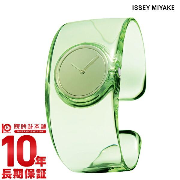 イッセイミヤケ Oオー吉岡徳仁デザイングリーン NY0W001 ユニセックス