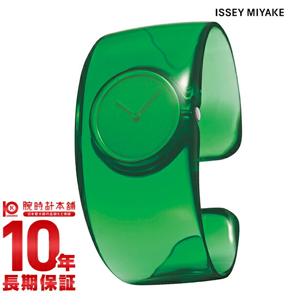 イッセイミヤケ Oオー吉岡徳仁デザイングリーン NY0W002 ユニセックス