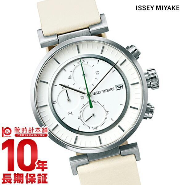 イッセイミヤケ Wダブリュクロノグラフ和田智デザイン NY0Y001 メンズ