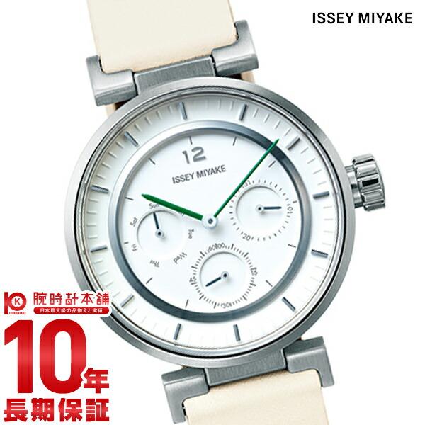 イッセイミヤケ Wダブリュ和田智デザイン NYAB001 ユニセックス