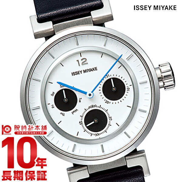 イッセイミヤケ W-miniダブリュミニ和田智デザイン SILAAB02 ユニセックス