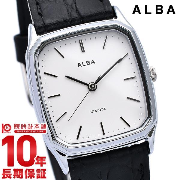 セイコー アルバ  AQGK419 ユニセックス