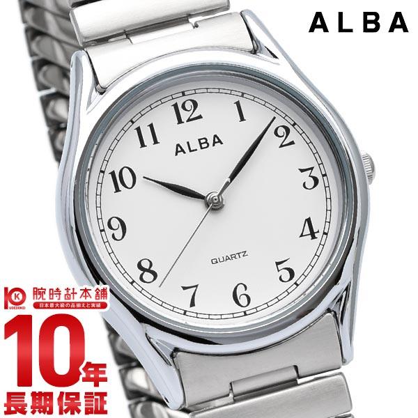 セイコー アルバ  AQGK439 ユニセックス