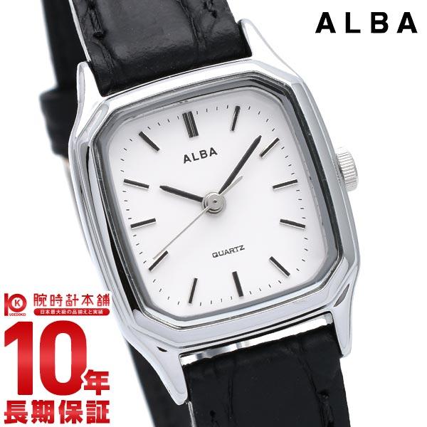 セイコー アルバ  AQHK419 ユニセックス