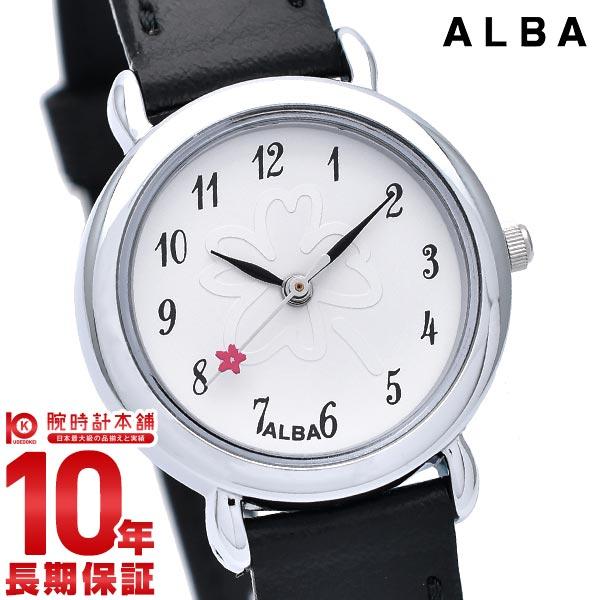 セイコー アルバ  AQHK436 ユニセックス