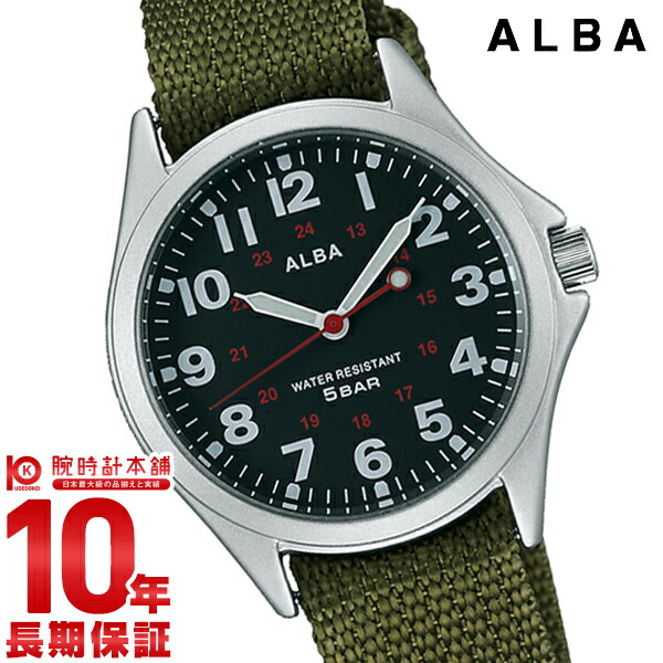 セイコー アルバ  AQPK403 ユニセックス