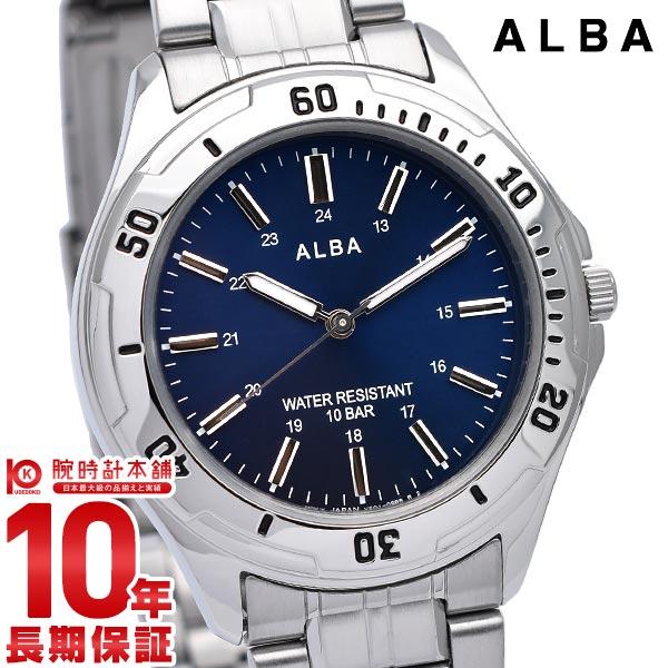 セイコー アルバ 100m防水 AQPS002 ユニセックス