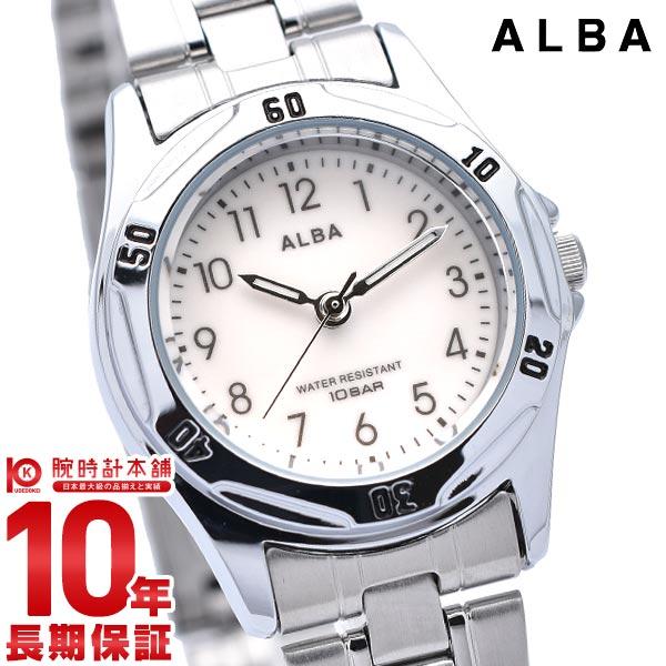 セイコー アルバ 100m防水 AQQK401 ユニセックス