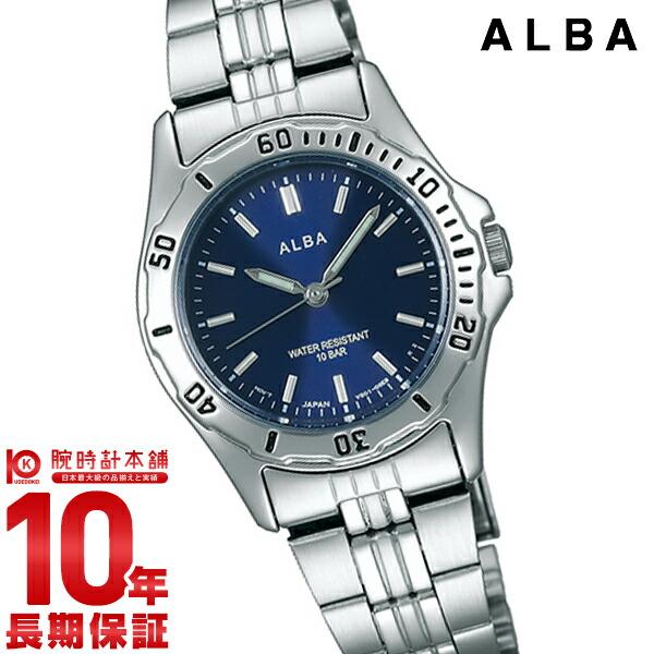セイコー アルバ 100m防水 AQQS005 ユニセックス