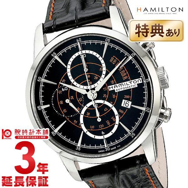 ハミルトン レイルロード H40656731 メンズ