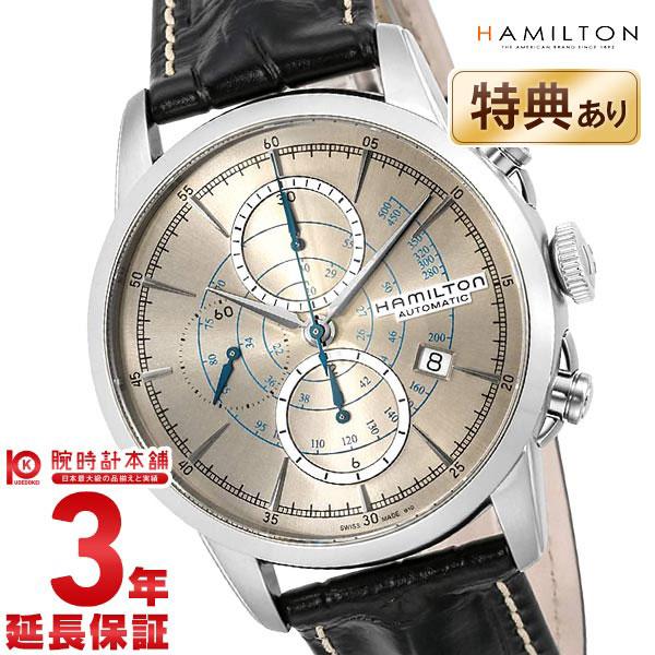 ハミルトン レイルロード H40656781 メンズ