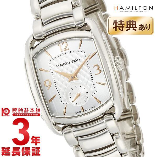 ハミルトン バグリー H12451155 ユニセックス