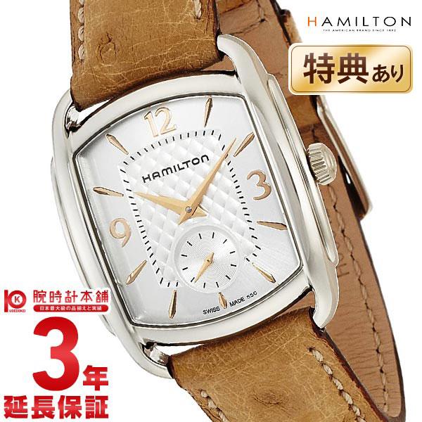 ハミルトン バグリー H12451855 ユニセックス